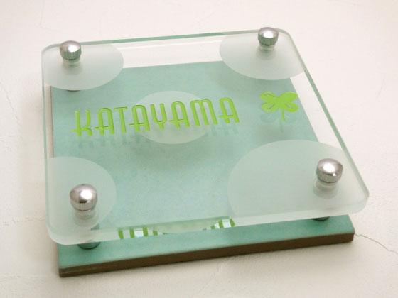 表札 戸建 ガラス タイル パステルグリーン ガラス彫りタイプ 二世帯可 書体・レイアウト変更可 校正5回無料 玄関 門柱 緑