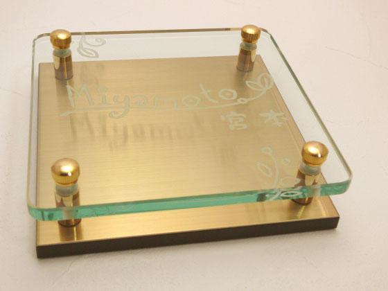 表札 戸建 ガラス ゴールドステンレス ガラス彫りタイプ 正方形 150角 二世帯可 書体・レイアウト変更可 校正5回無料 玄関 門柱 モダン かっこいい