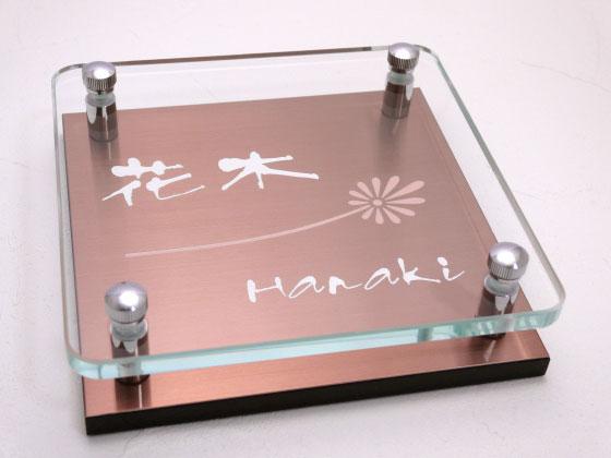 表札 戸建 ガラス プラチナピンクステンレス メタル彫りタイプ 正方形 150角 二世帯可 文字色・書体・レイアウト変更可 校正5回無料 玄関 門柱 モダン かっこいい