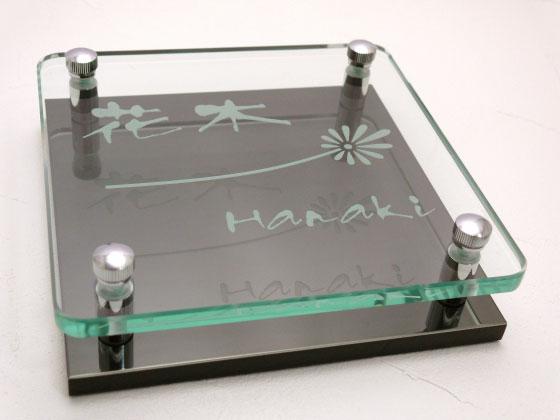 表札 戸建 ガラス ブラックパールステンレス ガラス彫りタイプ 正方形 150角 二世帯可 書体・レイアウト変更可 校正5回無料 玄関 門柱 モダン かっこいい