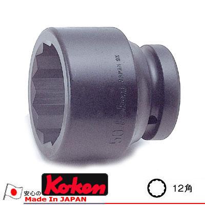 Ko-ken 8400M-100 1sq. 6角 スタンダード ソケット 100mm  コーケン Koken / 山下工研