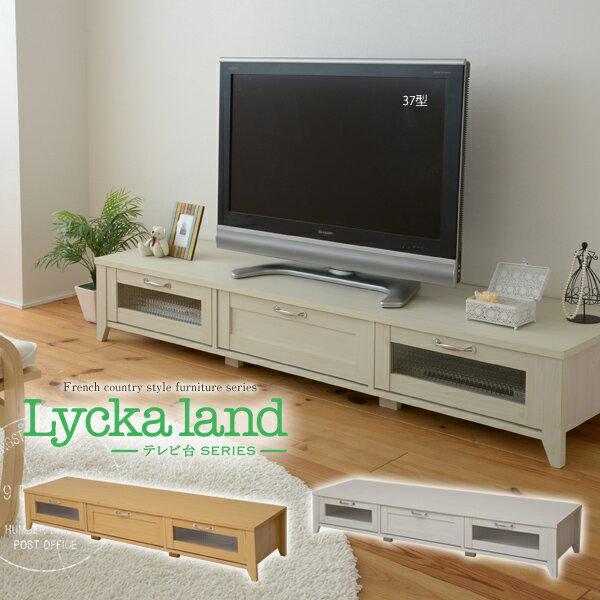 テレビ台 テレビボード AVボード AVラック TVボード,TV台 リビングボード テレビボード カントリーテイスト,クロスガラス 幅178.5cm 高さ30.5cm ホワイト ナチュラル