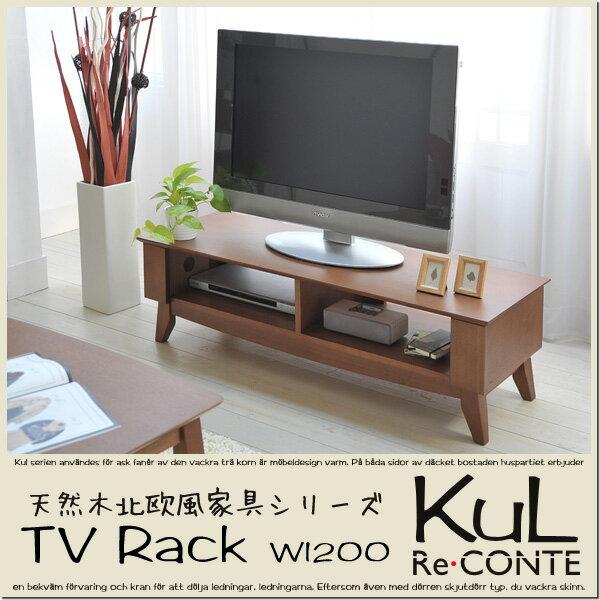 テレビ台 テレビボード AVボード AVラック 天然木 タモ材,TV台 リビングボード テレビボード テレビラック 北欧,TVボード 幅120cm 高さ35cm ブラウン