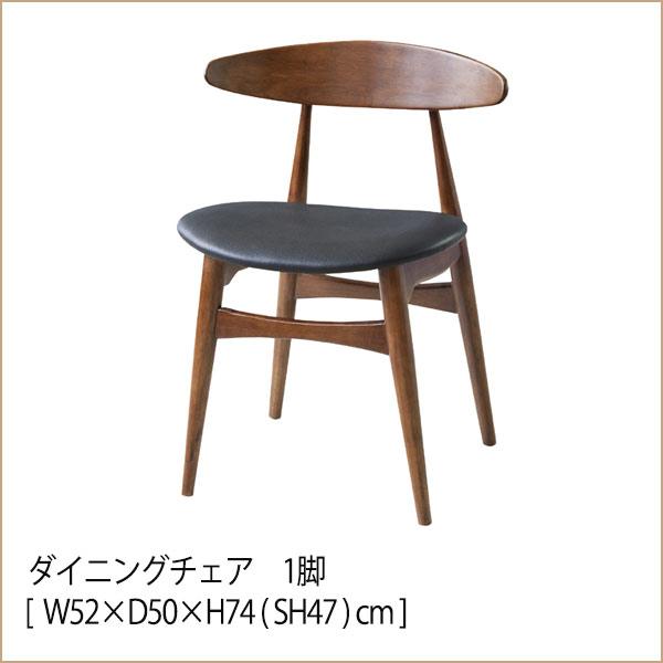 ダイニングチェア 【 1脚 】 送料無料天然木 木製 チェア 合皮 ソフトレザー イス 椅子 チェアー chair ナチュラル 北欧 西海岸