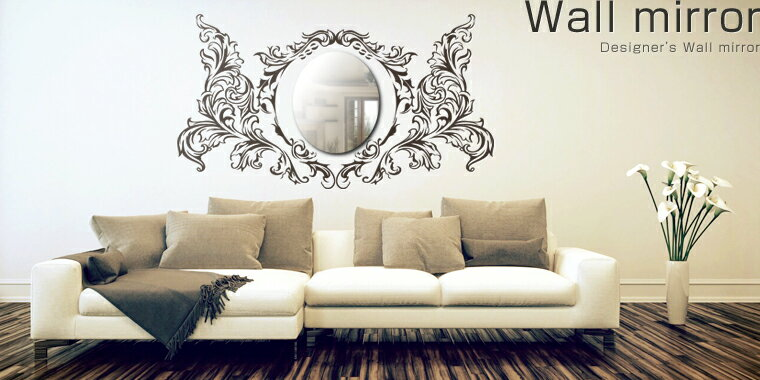 Designer's Wall mirror[ウォールステッカー/Wall decal/壁掛け鏡]