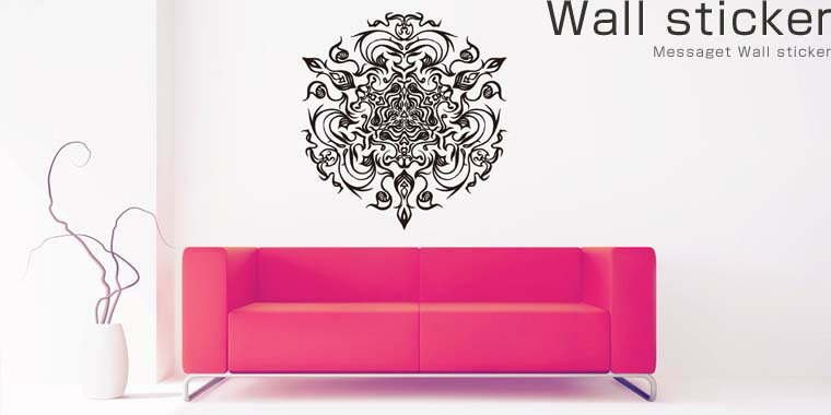 Designer's Wall sticker[Wall sticker/ウォールステッカー/Wall decal/]