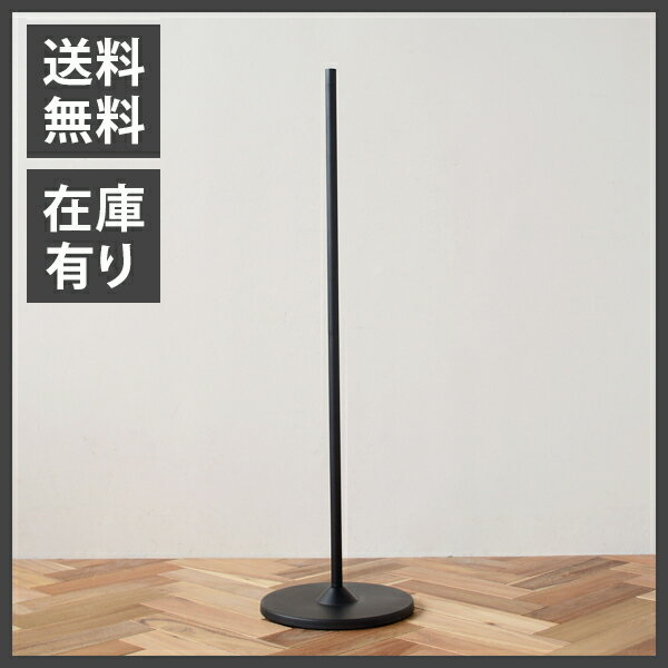 Floor Standing Anglepoise: 【在庫有】アングルポイズ(ANGLEPOISE) Floor Standing Pole Type Range