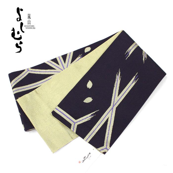 【ゆかた帯】嵐山よしむら麻の葉・桜/濃い紫色(黒系)【浴衣】【半幅帯】