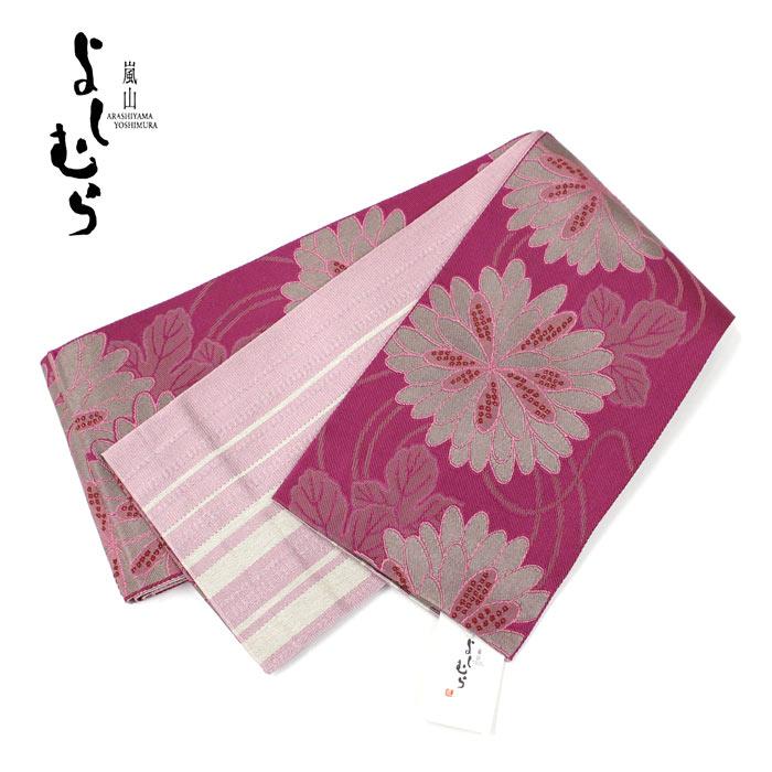 【ゆかた帯】嵐山よしむら菊・縞/赤紫色系【浴衣】【半幅帯】