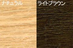 スーパーセール ポイントUP ウッドカーペット アミノ樹脂塗装シリーズ 243cm×345cm