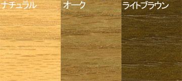 スーパーセール ポイントUP ウッドカーペット UVカット ウレタン樹脂塗装シリーズ 175cm×260cm