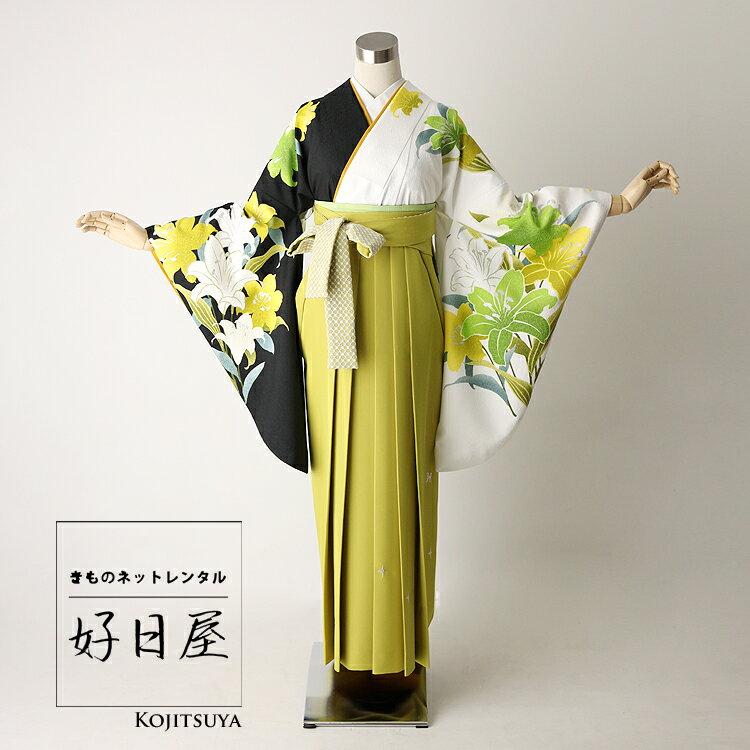 卒業式 袴 レンタル 女性[身長160-165cm]【jh-001】袴セット 着物 フルセット 【fy16REN07】