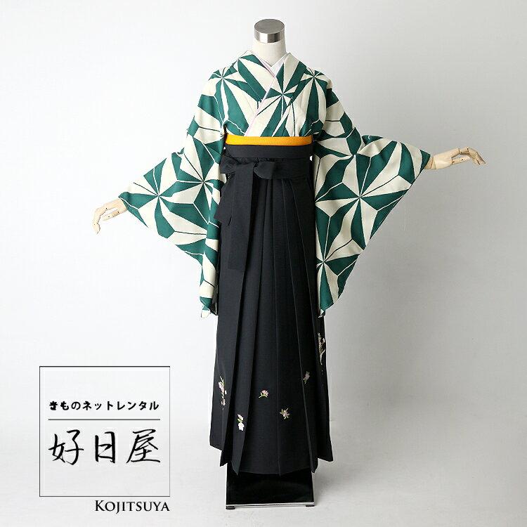 卒業式 袴 レンタル 女性[身長160-165cm]【jh-013】袴セット 着物 フルセット 【fy16REN07】