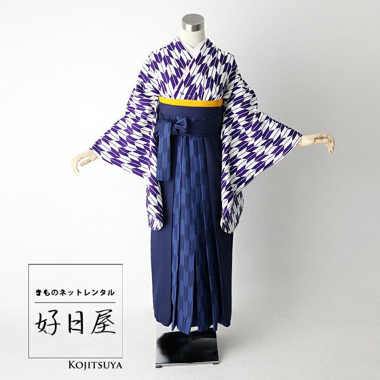 卒業式 袴 レンタル 女性[身長158-163cm]【jh-023】袴セット 着物 フルセット 【fy16REN07】