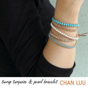 【CHAN LUU [チャンルー] 正規販売店】SPECIAL PEARL パール ターコイズ 5連 ラップ レザーブレス