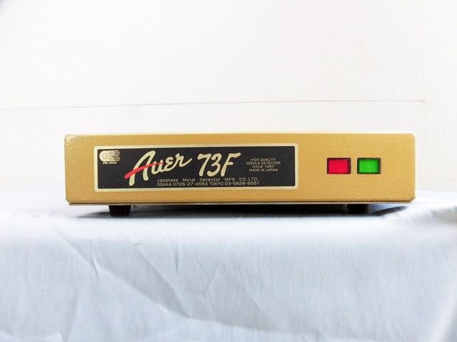 【中古】日本製 日本金属探知機製造(株) ATTER-73F 卓上検針機 弊社にて整備済み新品と同じく6か月の保障付き。