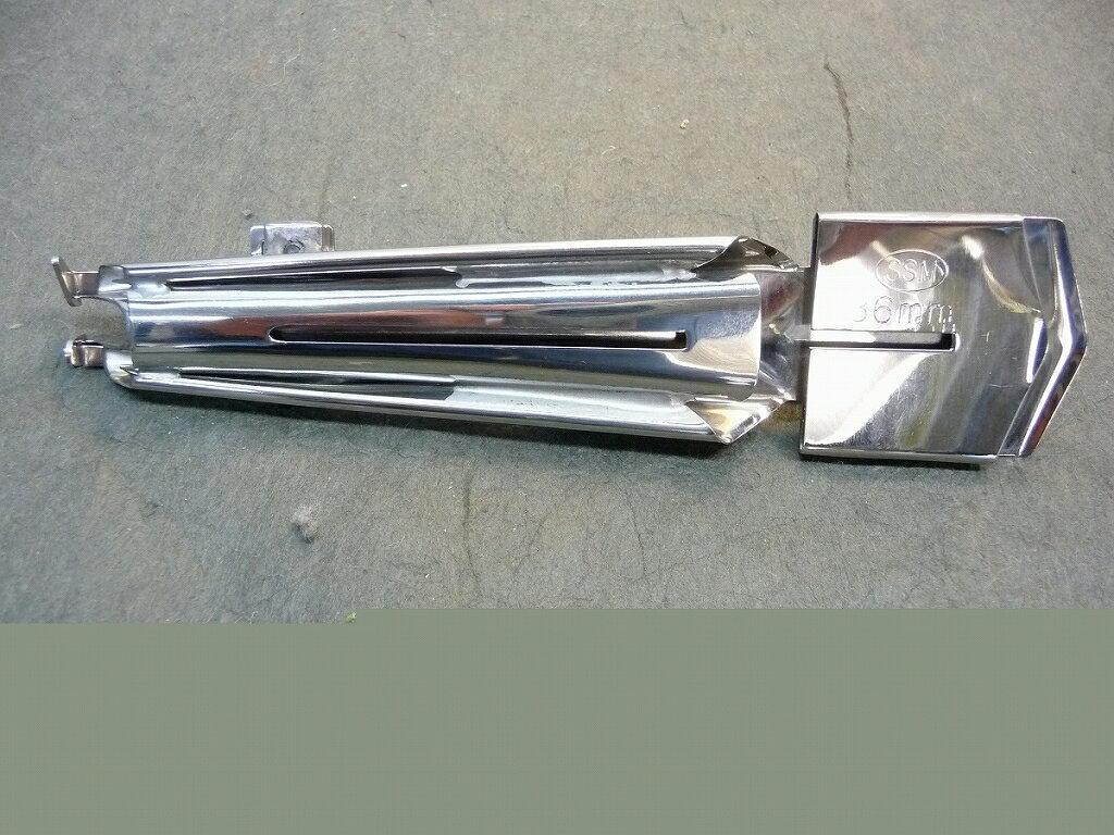 【新品】四ツ巻きカノコラッパ本式 SSM-D12-4 (36×10)