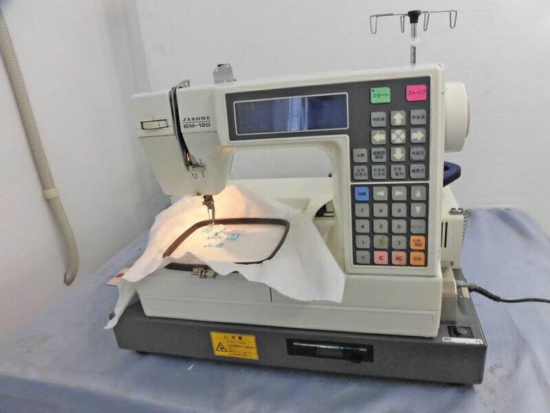 【中古】 ジャノメ 蛇の目刺繍ミシン。モデルNO- EM-120型。