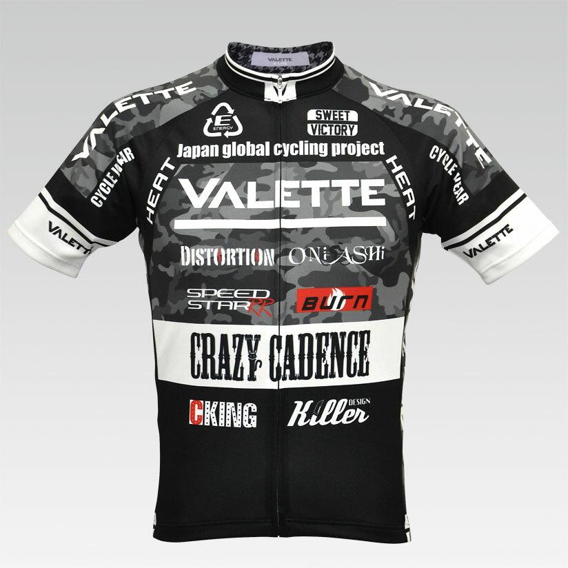 【VALETTE/バレット】SPEED (スピード)BLACK CAMO( ブラック カモ) 半袖 VALETTE A-LINE【サイクルジャージ/サイクルウェア/自転車/レプリカ/サイクル/ロードバイク/ウェア/ユニフォーム/ランニングウェア/フィットネスウェア】