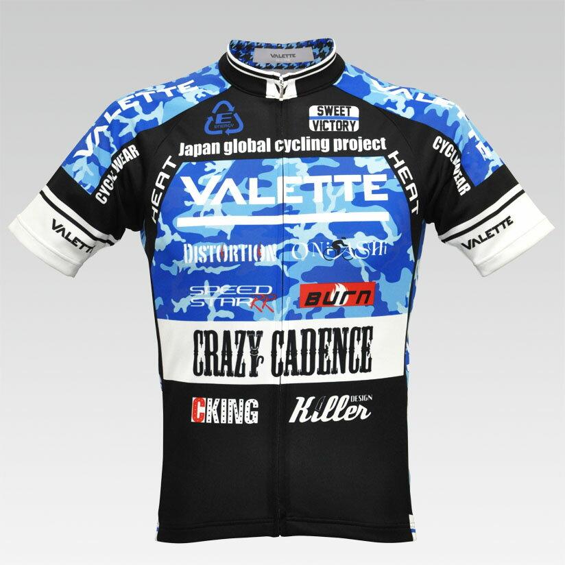 【VALETTE/バレット】SPEED (スピード)BLUE CAMO( ブルー カモ) 半袖 VALETTE A-LINE【サイクルジャージ/サイクルウェア/自転車/レプリカ/サイクル/ロードバイク/ウェア/ユニフォーム/ランニングウェア/フィットネスウェア】