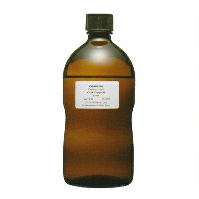 【送料無料】アプリコットカーネルオイル(アプリコットカーネル油) 1000ml/1リットル(業務用)
