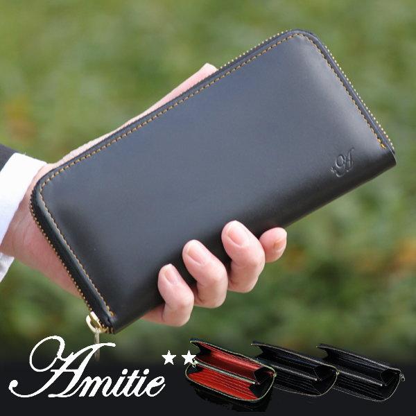 売れ筋の 【日本製 】メンズラウンドファスナー財布  「アミティエ(amitie) AMT-506」3色から選べます♪ 日本製牛革使用(スーパーレザー革)長財布! ギフト プレゼントにも♪ 「送料無料」【長財布】 想いを繋ぐ百貨店【TSUNAGU】