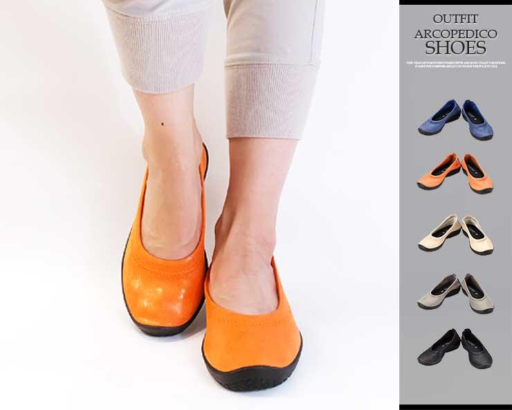 絶好の機会 送料無料 ARCOPEDICO アルコペディコ L'ライン BALLERINA LUXE(バレリーナルクス) コンフォート軽量シューズ   外反母趾 外反予防 健康 靴 バレリーナシューズ