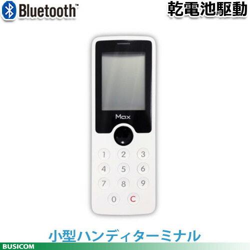 【ALF】乾電池駆動・小型ハンディターミナル Max Jr Bluetooth搭載 ALFARK-6000X【送料無料・代引手数料無料】♪