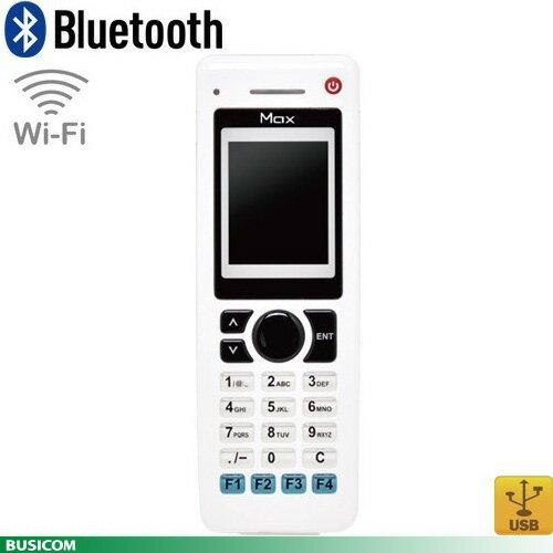 【ALF】Max 高性能・大容量メモリ 高機能ハンディターミナル Bluetooth・無線LAN搭載 ALFARK-7000X(USB)【送料無料・代引手数料無料】♪