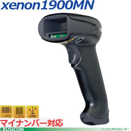 マイナンバーリーダー Xenon1900MN(USB・黒)【送料無料・代引手数料無料】♪