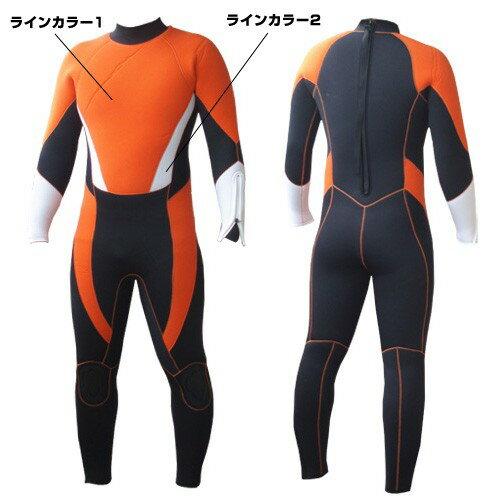 今日セール 日本製カスタムオーダーダイビングウェットスーツ ジャージワンピース フルオーダー可 送料無料 手足首ファスナー無料 裏地起毛、リペルサーモに変更可