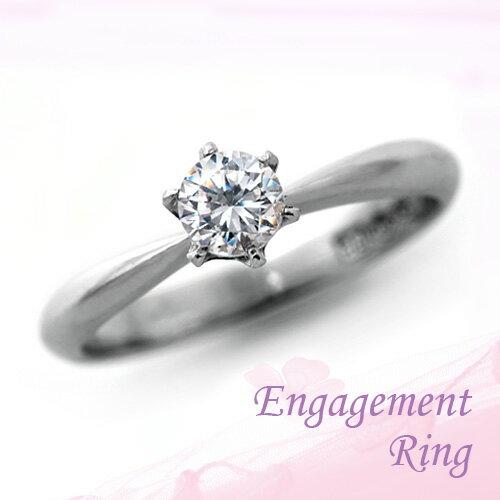 婚約指輪 プラチナ ダイヤモンドエンゲージリング 0.31ct Dカラー VS1 トリプルエクセレントカット GIA鑑定