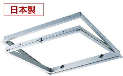理研 天井点検口 RP454-10 450角 シルバー 内装 RP型(額縁タイプ) 454mm×454mm 日本製 10台入
