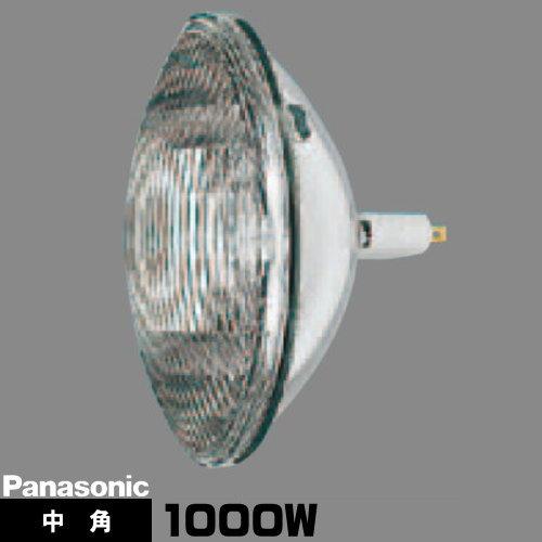 パナソニック JP100V1000WC・SB6M/E スタジオ用ハロゲン電球 中角 1000形 E・M・E・P口金 シールドビーム形