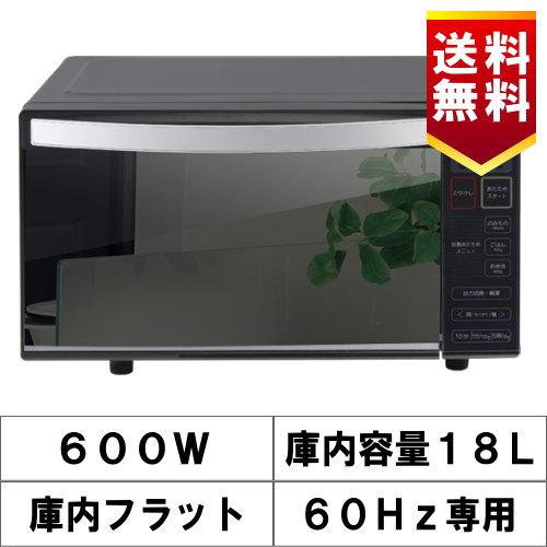 アイリスオーヤマ  IMB-FM18-6 電子レンジ ミラーガラス  60Hz西日本専用