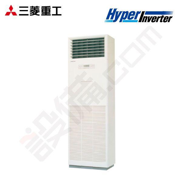 【今月限定/ポイント2倍】FDFVP504HKAG4AG三菱重工 業務用エアコン HyperInverter床置形  2馬力 シングル標準省エネ 単相200V ワイヤードFDFVP504HKAG4AGが激安