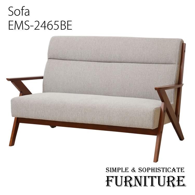 EMS-2465BE emo 2P sofa(rest) エモ 2P おしゃれ ソファー ベージュ 一人暮らし用 リビング用 店舗用 カフェ用 ディスプレイ シンプル ナチュラル 北欧 インテリア 家具