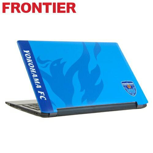 【横浜FCモデル】【フェニックス】ノートパソコン [15.6インチ Windows10 Core i5-7200U 8GB メモリ 500GB HDD 無線LAN] FRNLK570YFC E1 FRONTIER(フロンティア)【新品】【FR】