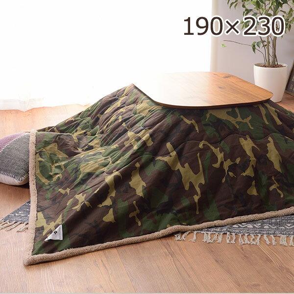 こたつ布団  迷彩 こたつ 190×230 天板サイズ80×120cm こたつ布団 長方形 ボア 薄掛け こたつ布団 おしゃれ  カモフラ ミリタリー 送料無料
