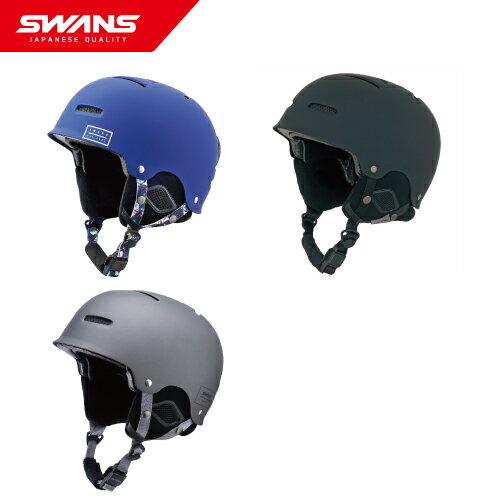SWANS スワンズ スノーヘルメット HSF-200 MNV / MBK / MTSIL フリーライド【FREE RIDE HELMETS】【スキー スノーボード ヘルメット アイウェア スポーツ アウトドア ゴーグル】