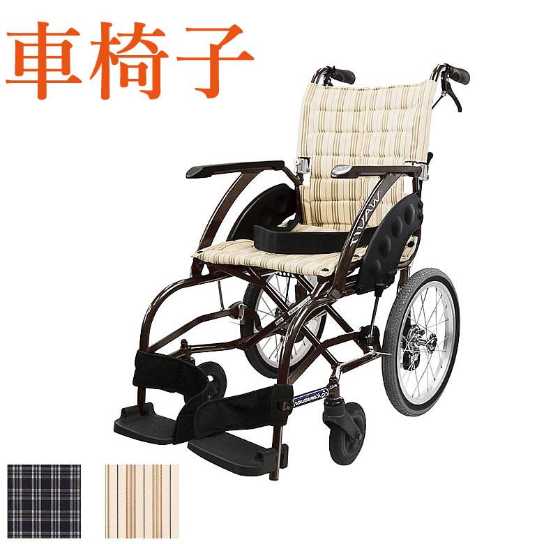 車椅子 折り畳み アルミ介助式車いす WAVit(ウェイビット)  ソフトタイヤノーパンク仕様カワムラサイクル車いす(介護用品/介護車イス/車椅子)  【敬老の日】
