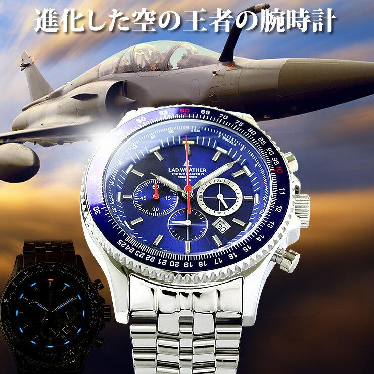 楽天スーパーSALE/スーパー/SALE 進化した空の王者の腕時計。スイス製のトリチウムを搭載したパイロットクロノグラフ [ LAD WEATHER ラドウェザー ミリタリーウォッチ] クロノグラフ 腕時計 回転計算尺 100m防水 アウトドア サバイバル 男性用 watch カレンダー 野外