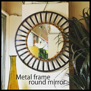 5%割引/楽天ラクーポンが使える/Metal frame round mirror/メタルフレーム丸鏡/ミラー/アンティーク/レトロ/店舗什器/ディスプレー/おしゃれ/ダルトン/DULTON/SG545-512