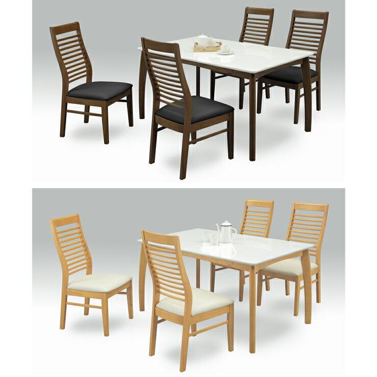 ダイニングテーブルセット 5点セット ナチュラル ブラウン 木製 モダン風 ダイニングセット 5点セット 4人掛け 4人用ダイニングセット 食堂セット 食卓テーブルセット ダイニング5点セット・カフェテーブルセット 四人掛け 四人用