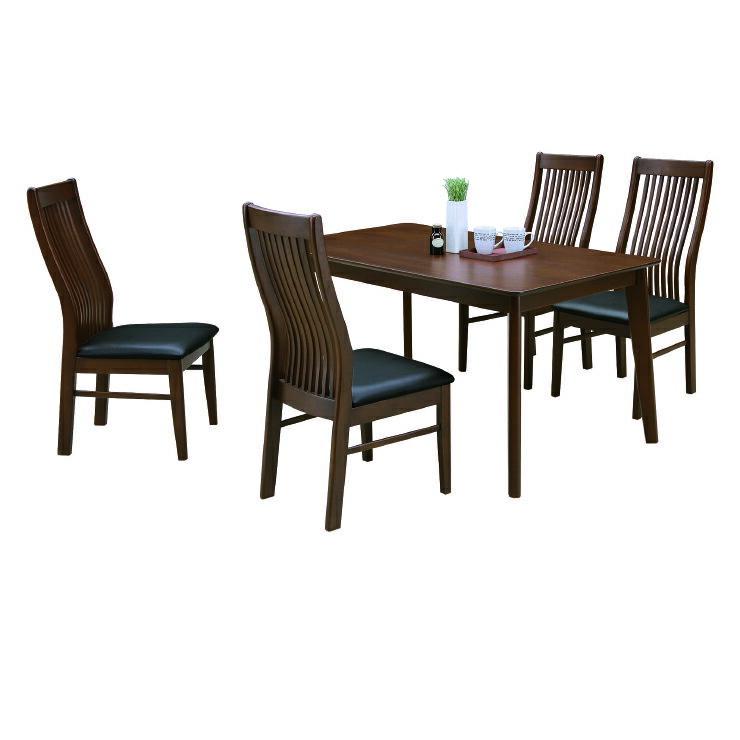 ダイニングテーブルセット ダイニングセット 5点セット 4人掛け 4人用ダイニングセット 食堂セット 食卓テーブルセット ダイニング5点セット・カフェテーブルセット 四人掛け 四人用 ブラウン 木製 モダン風