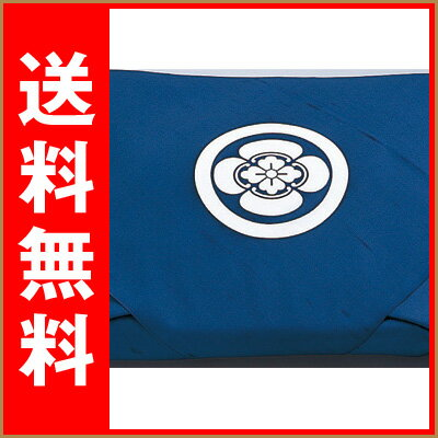 結納/結納品/結納セット【送料無料】正絹白山紬ふろしき 並生地2巾(定紋)(名入れサービス)