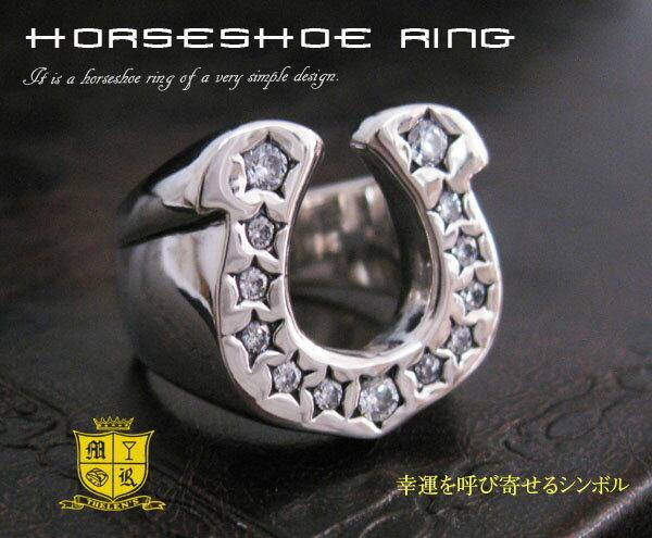 ホースシューリング(1)CZ05号・07号・09号・11号・13号・15号・17号・19号・21号・23号・25号・27号/【メイン】指輪シルバー925銀馬蹄・蹄鉄ホースシュー ホースシュー 指輪 リングホースシュー 指輪 リング ホースシュー 指輪 リング送料無料!