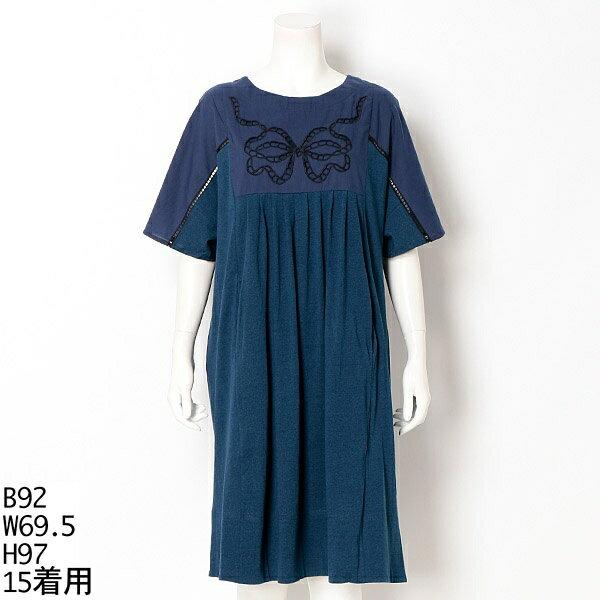 ローンリボン刺繍カットデニムワンピース/スーパーハッカフィーユ(super hakka feuille)