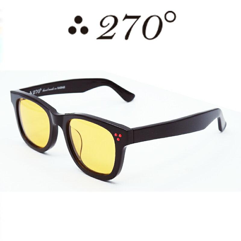 あす楽【送料無料】 270°メガネ / two-seventy degrees / 眼鏡 / 伊達メガネ / サングラス / ウエリントン / LAX-BLK-ORG-RED / 専用ケース付