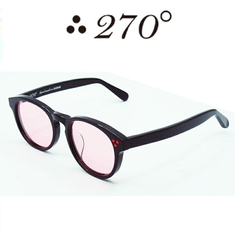 あす楽【送料無料】 270°メガネ / two-seventy degrees / 眼鏡 / 伊達メガネ / サングラス / DPS-BLK-PNK-RED / 専用ケース付